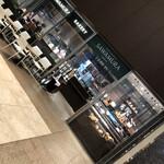 ベーカリー&レストラン 沢村 - お店の外観です