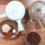 茶寮 センタマ -