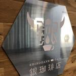 Shiroganekohiten -