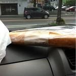 ベーカリースドウ - ピーナツクリームとチョコクリームのハーフ