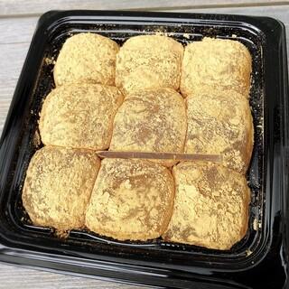 お菓子処 たかはし - 料理写真: