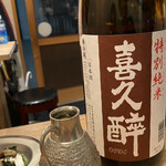 酒カネダ - まっこの2杯目^ ^