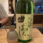 酒カネダ - さっちゃんの2杯目^ ^