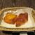 グリーンハウス - 料理写真:クロワッサンと洋梨のデニッシュ