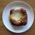 グリーンハウス - 料理写真:ベイクドチーズデニッシュ 350円(税別)
