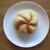 グリーンハウス - 料理写真:シャポー 210円(税別)