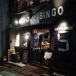 ビストロ ビンゴ -   ビストロ ビンゴ  (BISTRO BINGO)