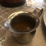 138559467 - 和風出汁のヤムカレー