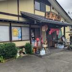 麺家おとみ - 【2020.10.15(木)】店舗の外観