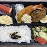 キッチン TANKO - 天然海老フライとハンバーグのセット