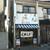 角丸麺類食堂 - 外観写真: