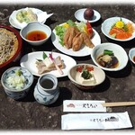 お食事処 やまへい - 今月の浅間膳¥2,000(税)