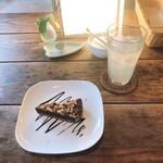 Midsummer Cafe 夏至茶屋 -