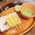 三井寺力餅本家 - 力餅と抹茶