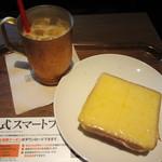 上島珈琲店 - 厚切りチーズトーストモーニングセット 500円