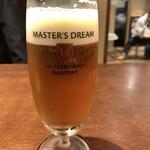 水炊き・焼鳥・鶏餃子 とりいちず - 「生ビール(マスターズドリーム)」(290円)