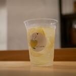 ゆにレモン -