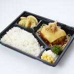 洋食&ビール 自由亭 - 手ごねチーズハンバーグ弁当