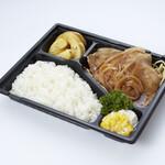 洋食&ビール 自由亭 - 豚生姜焼き弁当