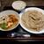 自家製うどん うどきち - 料理写真:カレー肉汁うどん(ウルトラもち麺)