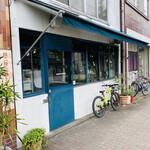 138608905 - オシャレな雑貨屋さんみたいなファサード☆彡黄色い自転車が目印♡
