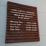 HOKI COFFEE TERRACE -