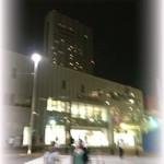生姜ダイニング JINGER - 金山駅ですょ!