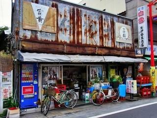 伊勢末商店 - この外観に勝るもの無し!