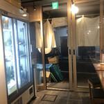 新宿三丁目 ふじ屋 -