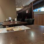 健康中華 青蓮 - 健康中華 青蓮(セイレン) 横浜センター北店