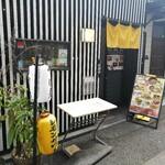 大衆バル レモキチ R kitchen -