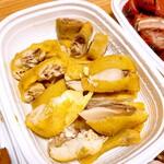 重慶飯店 - 塩鶏の蒸し焼き