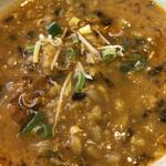 ガネーシャ・ガル  - 豆は見た目、お米です