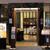 重慶飯店 - 外観写真: