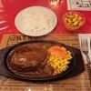 エル・アミーゴチェーン ブロンコ - 料理写真:ランチブロンコ 825円(ランチ)