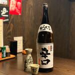 焼鳥 若竹 - 高清水 精選辛口(一合 お燗)