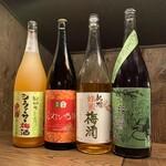 焼鳥 若竹 - 左から、シークァーサー梅酒、ジャスミン梅酒、蜂蜜梅酒、緑茶梅酒