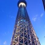 たまひで いちの - 東京スカイツリー