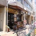 13863705 - 梅雨の晴れ間の強い日ざしを浴びる店頭。こんな日は思わず、curry食いたくなるわな。