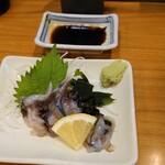 旬菜と海鮮 森田屋 - 生とり貝