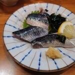 旬菜と海鮮 森田屋 - イワシ造り