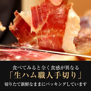 【記念日におすすめ】専門店ならでは!イベリコ豚コース