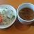 大衆イタリアン屋台 ブドウヤ - 料理写真:スープとサラダ