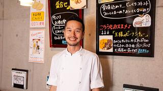 3世代で楽しめるイタリアン 「キッチンmatsui」 - 松井