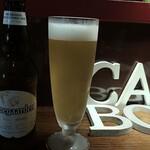 地中海食堂BOCA - ヒューガーデンホワイト(グラスに入れた後)