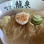 龍泉 - 料理写真: