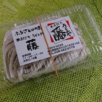うどんや 藤 - 地粉生めん ¥300