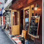 シャンパン食堂のフレンチバル ル・コントワール・ド・シャンパン食堂 - 外観
