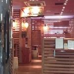 レストラン ワイワイ - 入り口