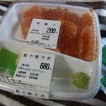 まぐろ亭 - 鮭の親子丼特盛り